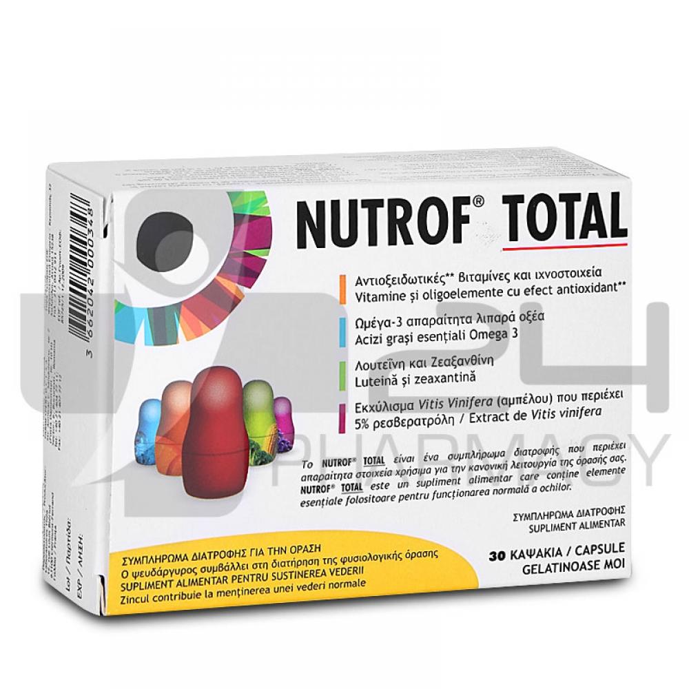vitamina pentru mentinerea vederii